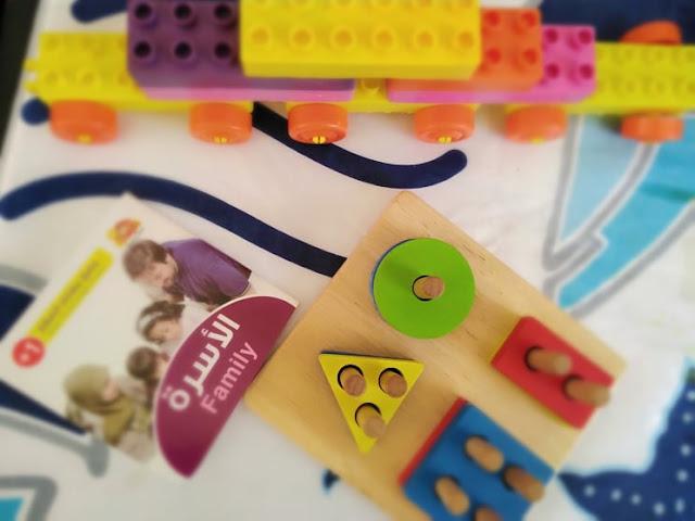 ألعاب ماريا منتسوري للأطفال من حديث الولادة حتى عمر 9 أشهر