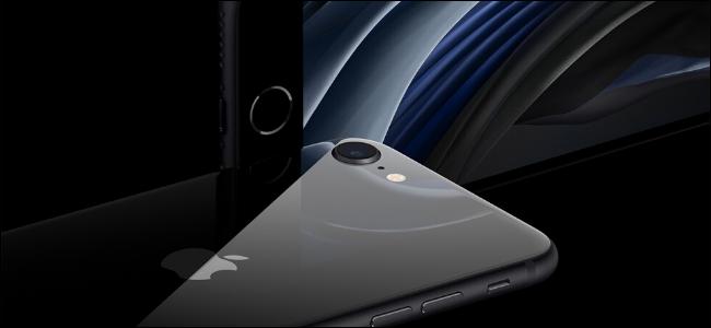 iPhone SE باللون الأسود