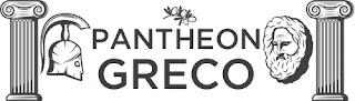 Pantheon Greco: archivio articoli dedicati a divinità elleniche