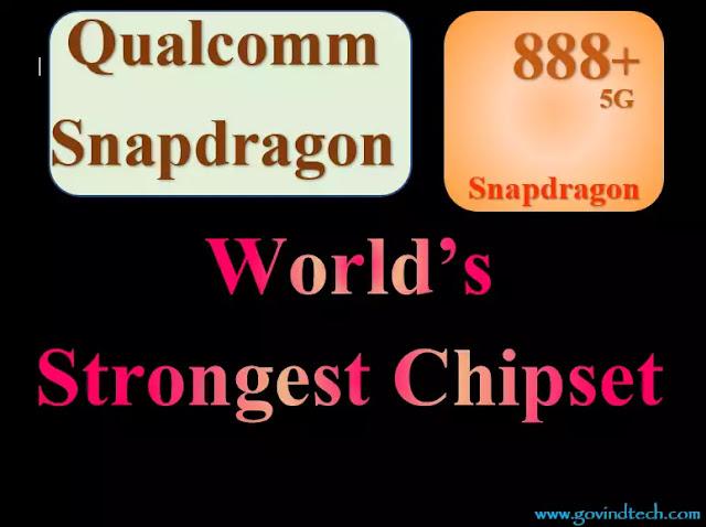 Finally the world's strongest chipset has been launched.आखिरकार क्वॉलकॉम ने लांच कर ही दिया, दुनिया का सबसे बेहतरीन चिपसेट।