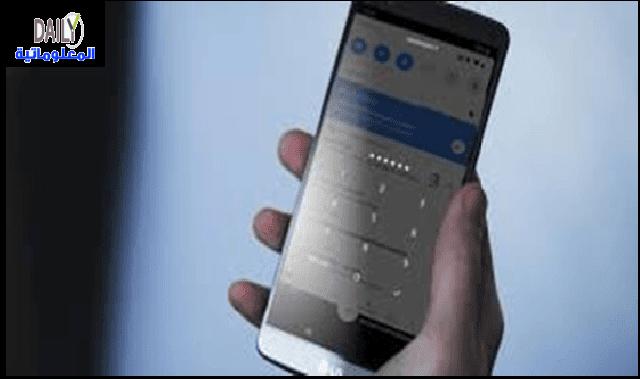 نسيت رمز المرور الخاص بنظام Android؟ اليك 5 طرق للعودة