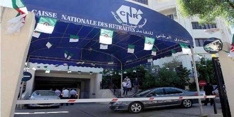 تقاعد نسبي لمنتسبي الوظيف العمومي,retraite anticipée algérie 2020