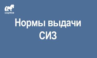 Психиатрическая больница Кострома