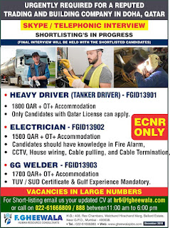 Trading and Building Company in Doha, Qatar