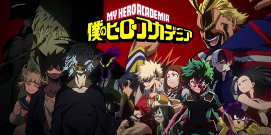 My Hero Academia Saison 3, Actu Japanime, Japanime,