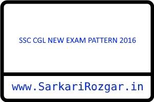 ssc-cgl-new-exam-pattern-2016