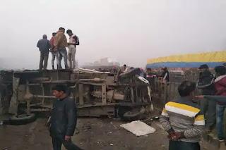 कोहरे का कहर: NH-57 पर आपस में भिड़ीं 7 गाड़ियां, 2 लोगों की दर्दनाक मौत