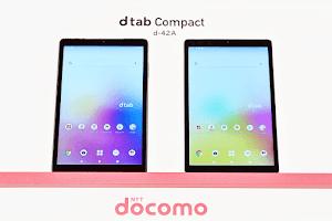 【端末レポート】eSIM対応!スペック十分、貴重な8インチ・Androidタブレット「dtab Compact d-42A」【ドコモ2020-21冬春モデル】