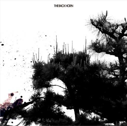 [Single] THE BACK HORN – 悪人/その先へ (2015.09.02/MP3/RAR)