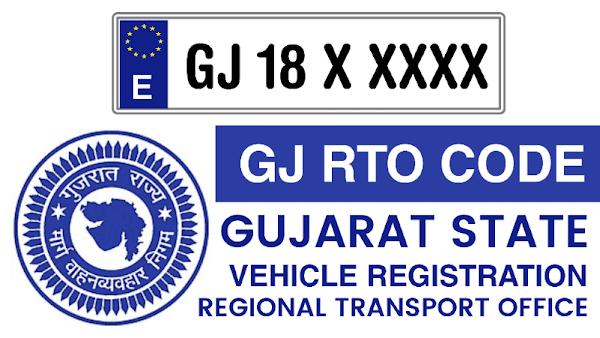 Gujarat GJ RTO Code List