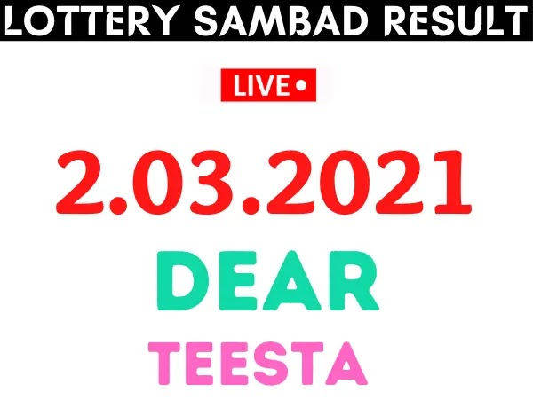 Today lottery sambad result