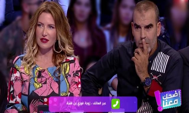 زوجة فوزي بن ڤمرة تتدخل عبر الهاتف و تهاجم مريم بن مامي ورانية التومي