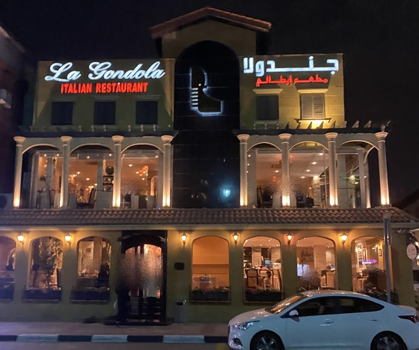 أفضل 10 مطاعم في الدمام / الخبر