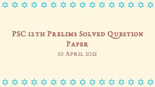 PSC Plus Two Level Prelims Solved Question Paper | 10-04-2021
