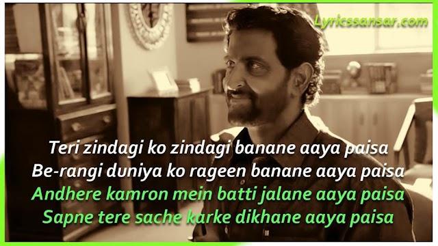 Paisa Lyrics - Super 30 | Vishal Dadlani Ft. Hrithik Roshan