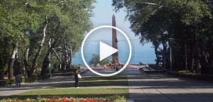 Веб камера Алея Слави