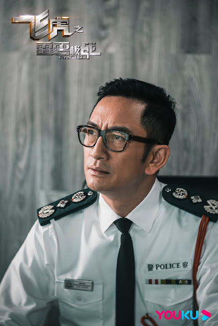 flying tiger 2 hong kong cop drama