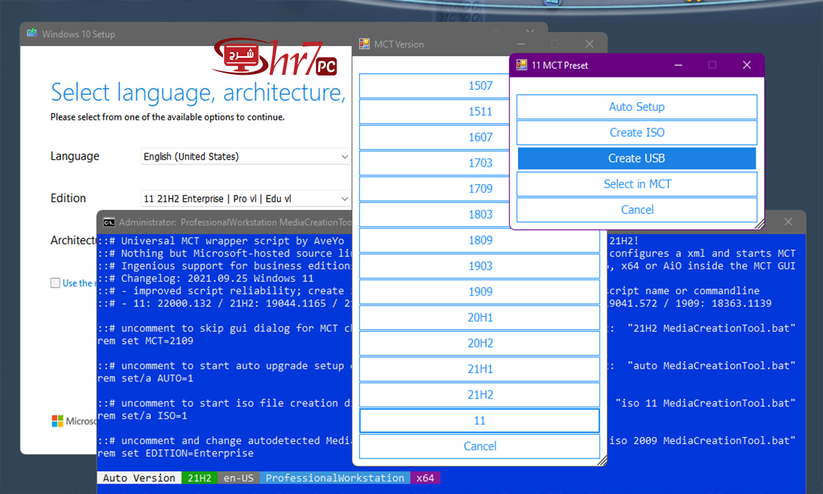طريقة تحميل ويندوز 11 أو أخر إصدار من ويندوز 10 بإستخدام أداة بسيطة