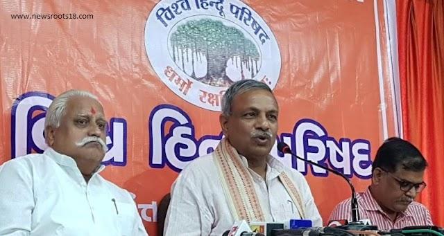 देश का सबसे बड़ा गैर जिम्मेदार राजनीतिज्ञ राहुल गांधी - सुरेंद्र जैन, वीएचपी