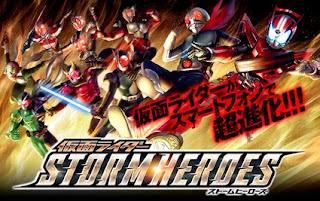 Kamen Rider Storm Heroes v1.2.2.0 Apk