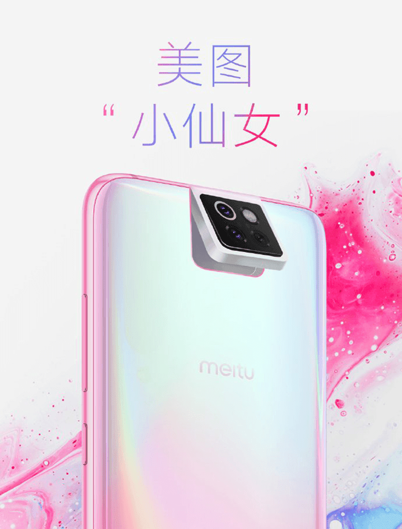 Xiaomi teases first collab phone with Meitu, reminds us of ZenFone 6