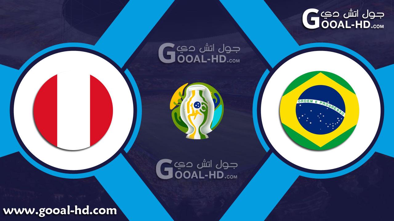 الجزائر وغينيا بث مباشر