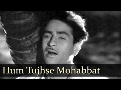 Hum Tujhse Mohabbat Kar Lyrics Awaara Raj Kapoor Mukesh