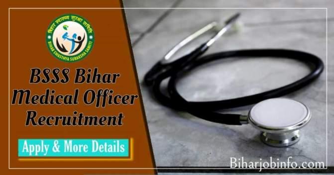 Medical officer job bihar