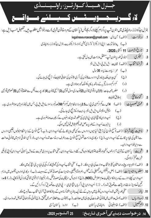 Pak Army General Headquarter GHQ Latest Internship Programme