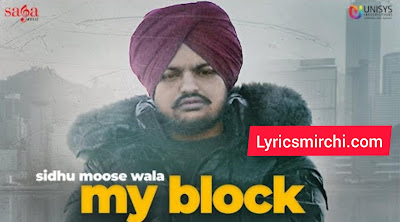 My Block Song Lyrics | Sidhu Moose Wala | New Punjabi Song 2020