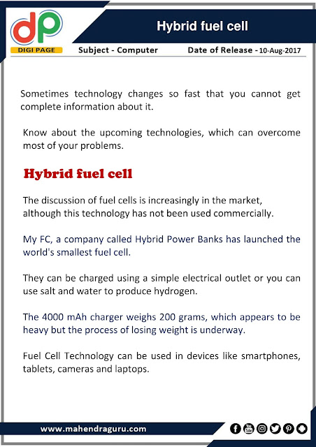 DP | Hybrid Fuel Cell | 10 - August - 17
