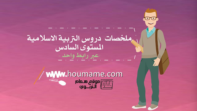 http://www.houmame.com/2020/04/blog-post_96.html