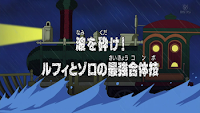One Piece Episode 257