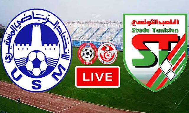 Match US Monastir vs Stade Tunisien Live Stream
