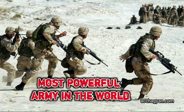 most powerful army in the world, दुनिया की 10 सबसे ताकतवर सेनाये, powerful army in thew world, top 10 army