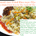 කඩේ රසට Fried Rice හදන විදිය (How to Make Fried Rice In The Taste Of The Shop) | Your Choice Way