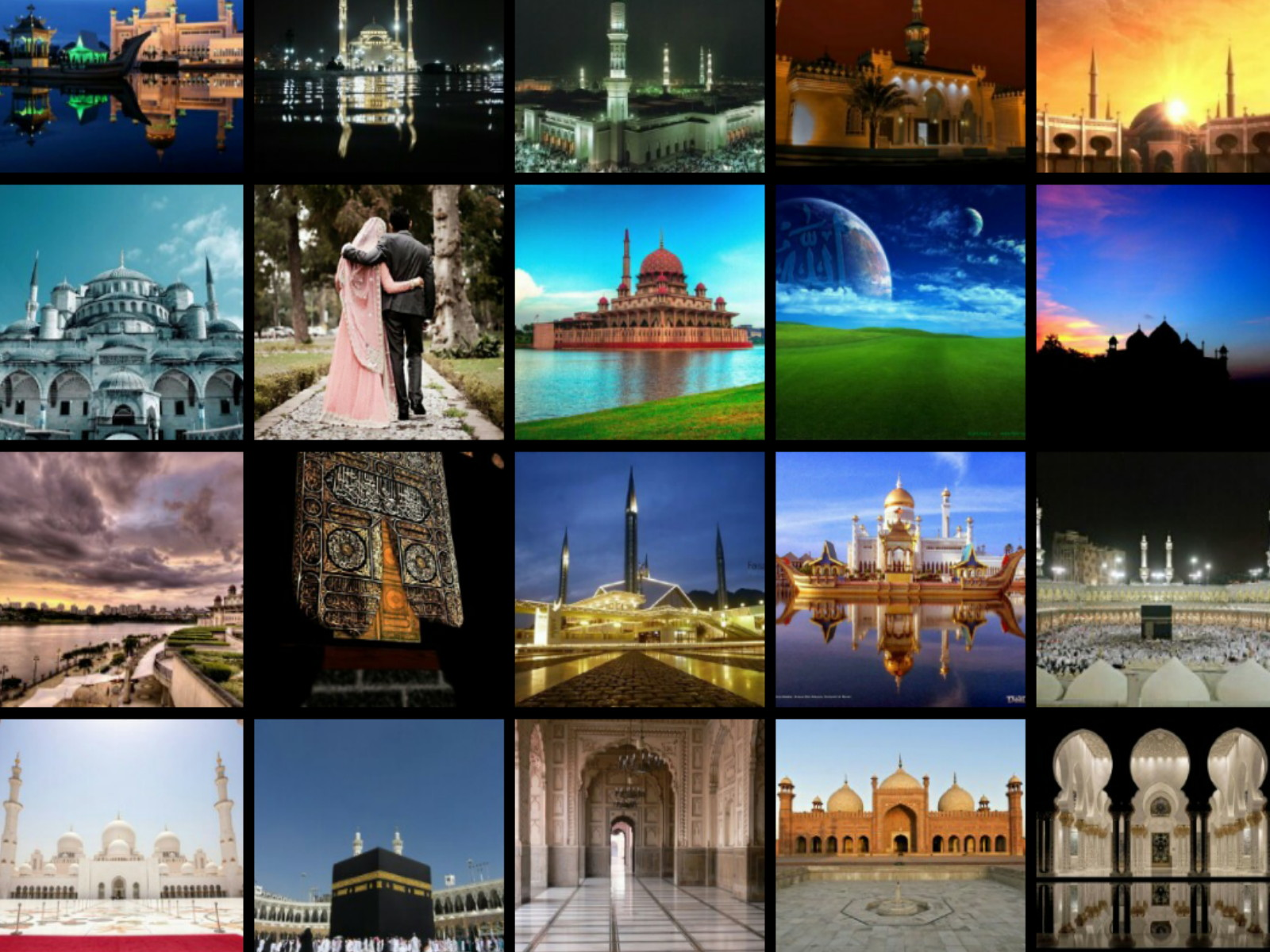 Download 68+ Background Islami Kualitas Hd HD Gratis