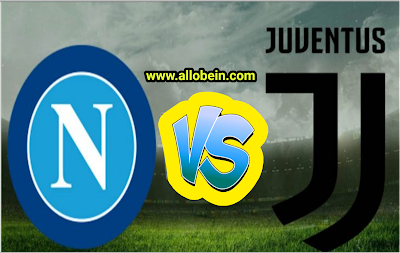 Juventus and Napoli match in the Italian Super Cup