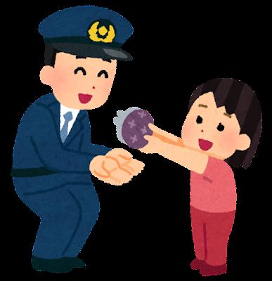 落とし物を届ける子供のイラスト(警察)