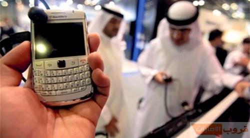 الإمارات الأولى عالميًا في تغطية شبكة الهاتف المتحرك