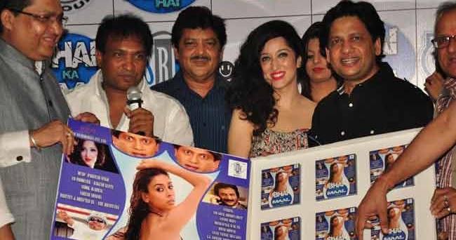 download Dekho Yeh Hai Mumbai Real Life part 2 full movie in hindi