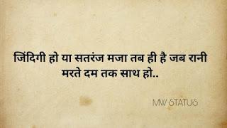 Two line dard shayari in hindi,दर्द भरी शायरी इन हिंदी 2020