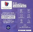 Citizen First Gujarat Police By Home Department