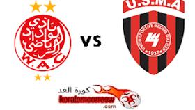 مشاهدة مباراة إتحاد الجزائر والوداد الرياضي بث مباشر بتاريخ 30-11-2019 دوري أبطال أفريقيا