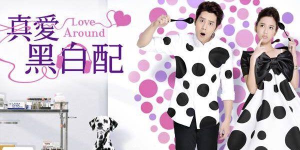Tình Yêu Quanh Ta - Love Around (2013)