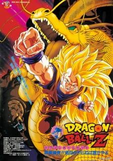 Dragon Ball Z Movie 13: Ryuuken Bakuhatsu!! Gokuu ga Yaraneba Dare ga Yaru (Wrath of the Dragon) (1995)