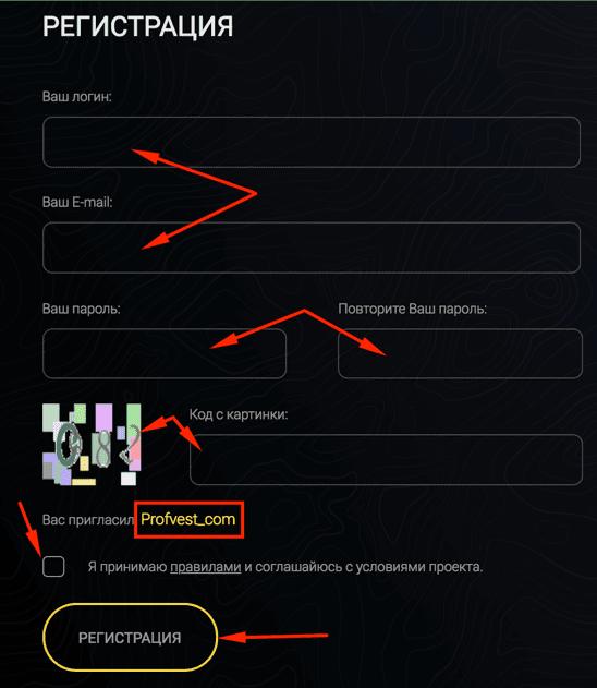 Регистрация в CoryBets 2