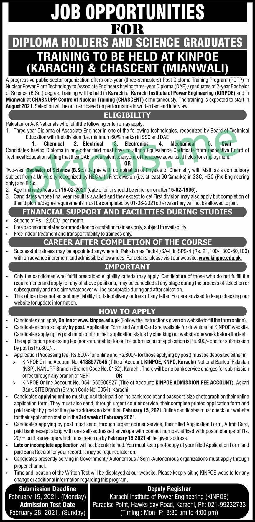 DAE Jobs in Pakistan 2021 (Civil, Electrical, Mechanical, Chemical)
