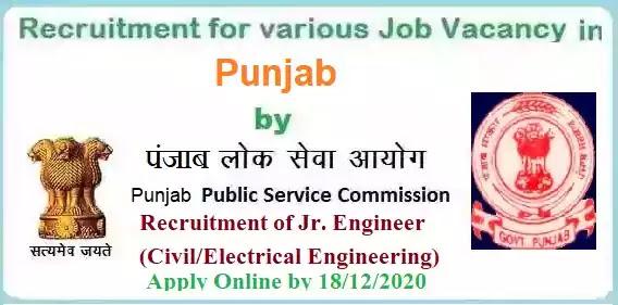 Punjab PSC Junior Engineer Recruitment 2020