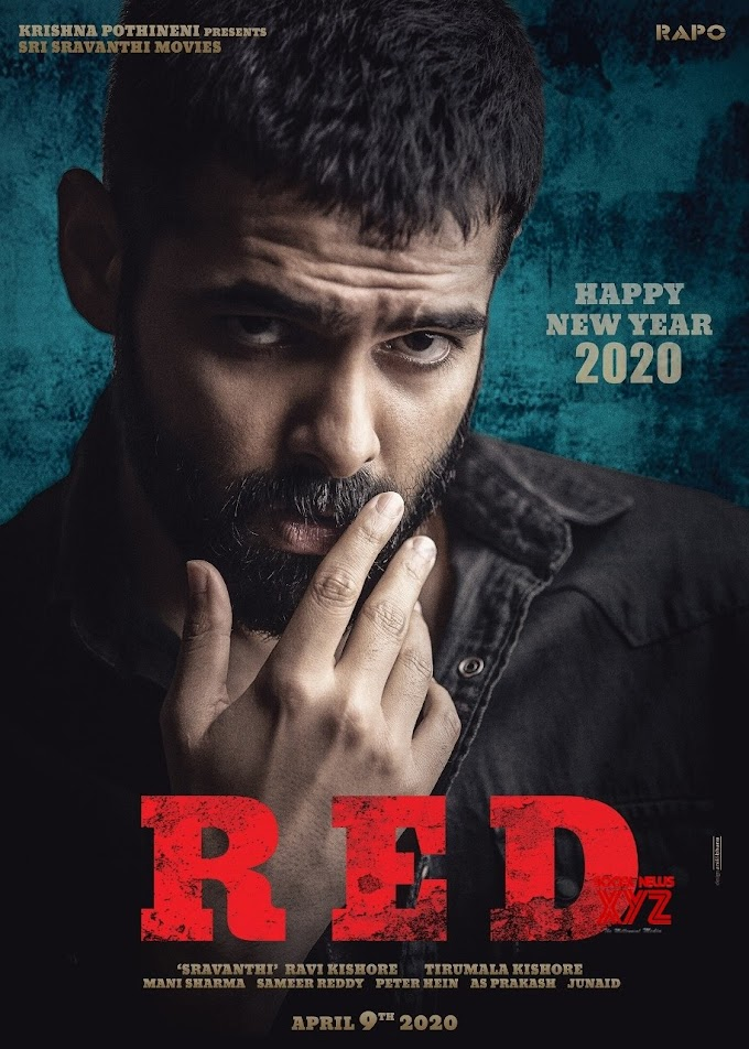 Red 2021 Hindi 1080p download